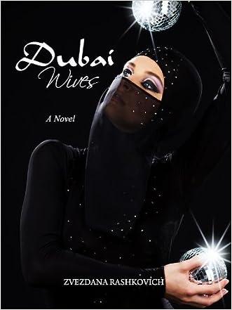 Dubai Wives
