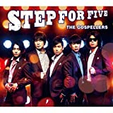 STEP FOR FIVE(�������������)(DVD��)