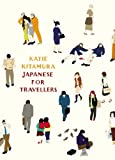 Japanese for Travellers: A Journey