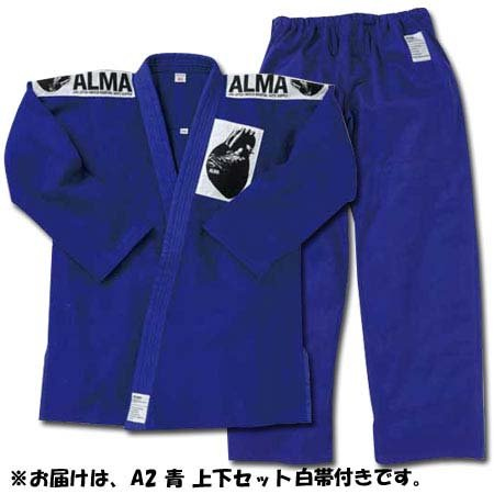 ALMA ( Alma ) overseas made by JIU-Jitsu wear A2 blue top and bottom set white belt with JU2-A2-BU