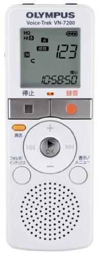 OLYMPUS ICレコーダー VN-7200 ホワイト 2GB VN-7200