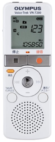 OLYMPUS IC Recorder VN-7200 White 2GB
