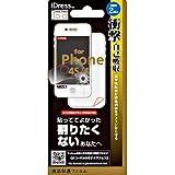 iDress iPhone4・4S専用 液晶保護フィルム(両面用) 衝撃自己吸収 i4S-ASF2