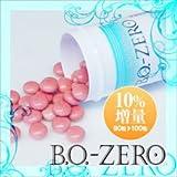 BO-ZEROビーオーゼロ10%増量