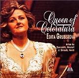 夜の女王のアリア〜コロラトゥーラの女王