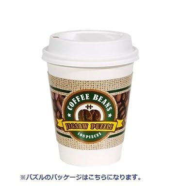 108ピース ジグソーパズル キャンディコレクション コーヒー マイクロピース(10x14.7cm)