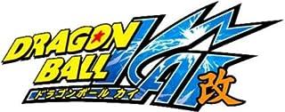 ドラゴンボール改 サイヤ人・フリーザ編 Blu-ray BOX