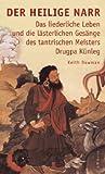 Der heilige Narr (3502611599) by Keith Dowman