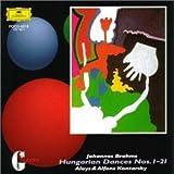 ブラームス : 4手のためのハンガリー舞曲集(全曲)