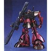 【プラモデル・ラジコンショー2000限定】 MG 1/100 シャア専用リック・ドム コーティングVer.《プラモデル》