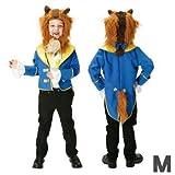 ディズニー美女と野獣ビーストキッズコスチューム男の子120cm-140cm95342M
