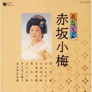 赤坂小梅の画像 p1_36