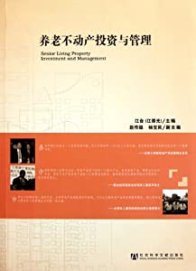 Senior Living Property Investment and Management (Chinese Edition) from Social Science Academic Press