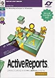 Active Reports 2.0J Professional Edition 5開発ライセンスパッケージ