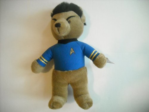 "16"" Plush Star Trek Vulcan Bear"