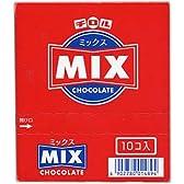 チロルチョコ ミックス 10セット