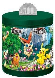 moments-2201-06-gentle-paz-bank-pokemon-36-piece-diameter-8-x-84cm-japan-import