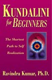 img - for Kundalini for Beginners (For Beginners (Llewellyn's)) book / textbook / text book