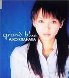 北原愛子「grand blue」