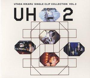 UTADA HIKARU SINGLE CLIP COLLECTION Vol.2