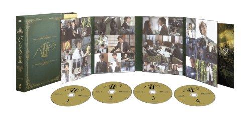 【DVD発売決定!】パンドラⅡ飢餓列島(WOWOW 連続ドラマW)4月18日(日)スタート