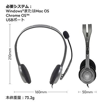 Logicool ロジクール PS4/PC/Mac/スマホ対応H111r ステレオヘッドセット 3.5mmオーディオジャック
