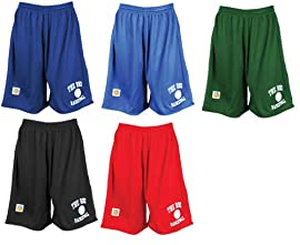 Anaconda Sports® KO-S Single Ply Lightweight Ultra-Soft Moisture Management Adult Unisex Basketball Shorts
