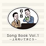 6×8 Song Book Vol.1 〜上を向いて歩こう〜