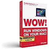 Parallels Desktop 9 for Mac 初回限定版