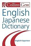 Collins Gem - English-Japanese Dictionary (Collins Gems)