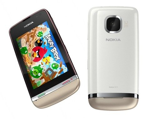Nokia Asha 311 Sand White 4GB included Factory Unlocked International Version PENTA BAND 3G HSDPA 850 / 900 / 1700 / 1900 / 2100 by Nokia