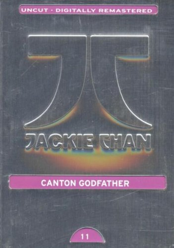 Canton Godfather [Limited Edition]