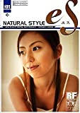 eS Vol.01 ナチュラルスタイル ~NATURAL STYLE~
