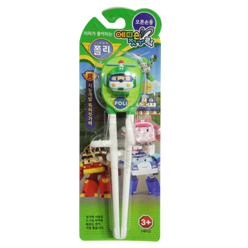 New Robocar (Helly) Edison Training Chopsticks for Right Handed Children - 1