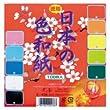 Kyo no katachi Japanese Color Washi 10 color asort contain 35 cheets 300×300mm Kyoto Washi