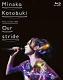 "寿美菜子 First Live Tour 2012 ""Our stride"