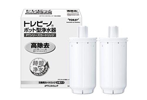 【正規品】 東レ トレビーノ ポット型浄水器 交換用カートリッジ 高除去+時短浄水タイプ 2個入 PTC.SV2J-P 東レ(TORAY)