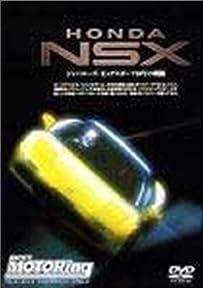 HONDA NSX~ジャパニーズ・ピュアスポーツ10年の軌跡~ [DVD]