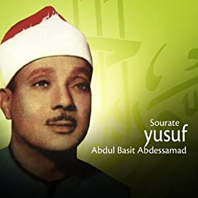 Amazon.com: Qari Abdul Basit Abdus Samad (Sura Yusuf, Pt ...