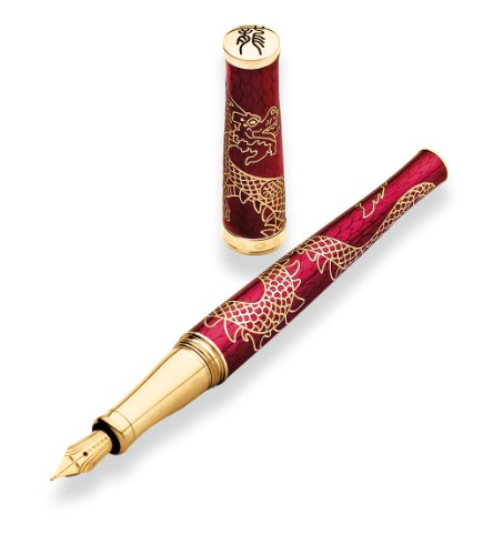 Special Edition - Year of the Dragon Translucent Red Lacquer Fountain Pen with 18ct Nib