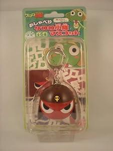 Giroro - Sgt Frog Keroro Gunso Talking Sound Drop Mascot Keychain