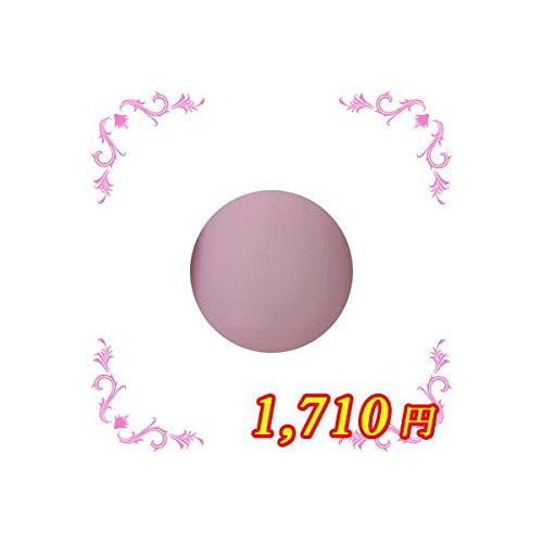 ing シーソー PUー03M 4g