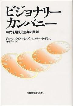 KnB cards ryouta kise Taiga Kagami Kuroko Tetsuya Kuroko no Basuke Kuroko's Basketball seirin Kaijou