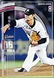 オーナーズリーグ ウエハース版 OL21 ST 涌井 秀章/ロッテ(内野手) OL21-C011