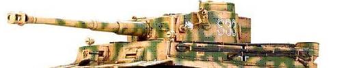 1/48 MMV(ミリタリーミニチュアビークルシリーズ) ドイツ重戦車 タイガーI初期生産型