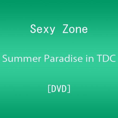 summer-paradise-in-tdcdigest-of-summer-concert-love-ken-tv-is-a-doll-dvd