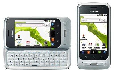 新品 L-04C ホワイトシルバー 携帯電話 白ロム ドコモ docomo