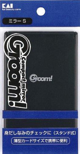 Groom ミラー S HC1173