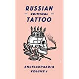 Russian Criminal Tattoo Encyclopaedia Volume I: 1by Danzig Baldaev