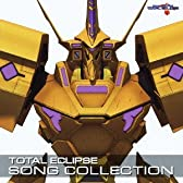 TOTAL ECLIPSE SONG COLLECTION (DVD付)